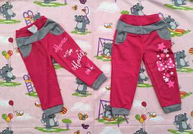 Детские штаны, брюки, лосины