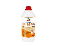 Eskaro Aquastop Expert  Мелкодисперсная глубокопроникающая грунтовка- концентрат 1 л