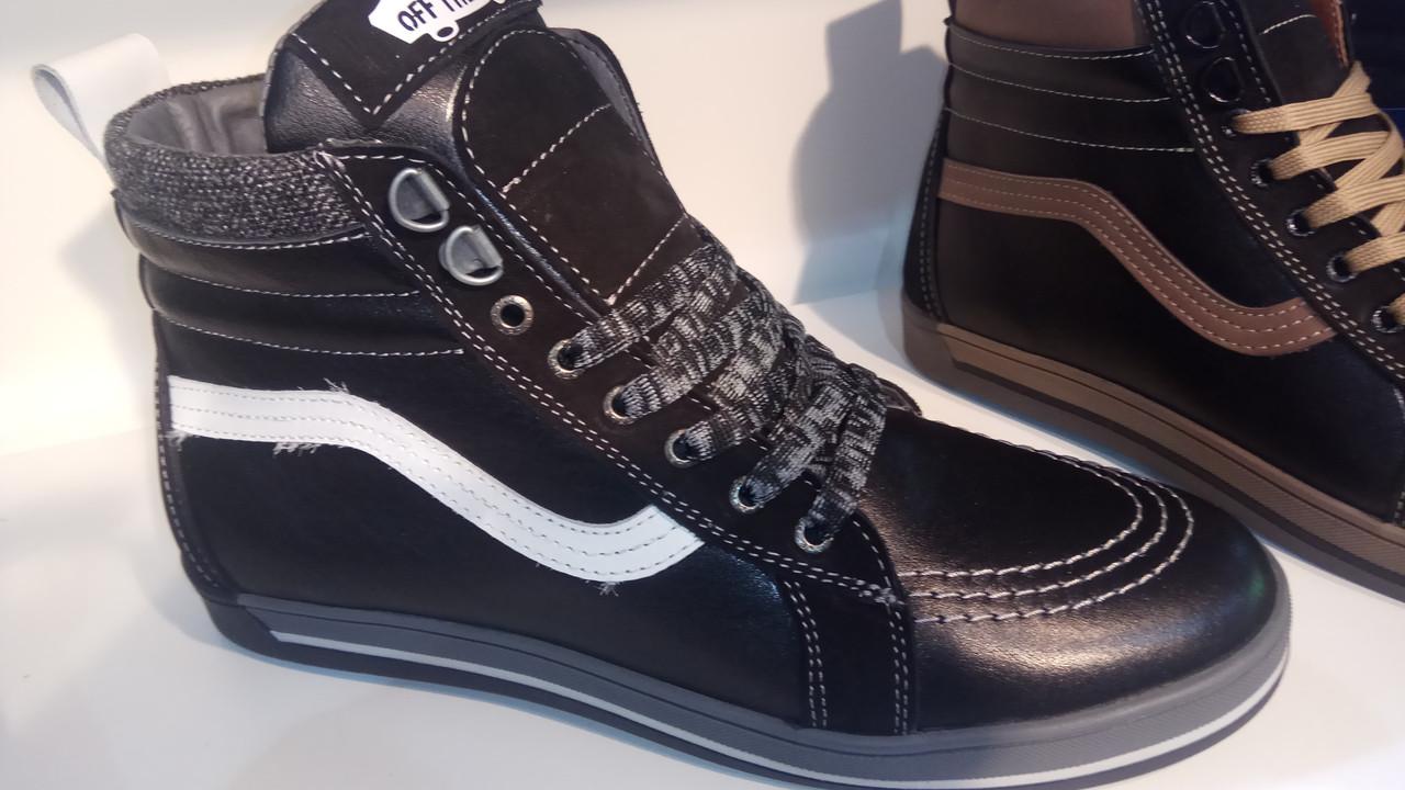 ВЫСОКИЕ КЕДЫ Vans SK8-HI MTE черно-белые - Vencer desing shoes в Вьетнаме 41ca7982761