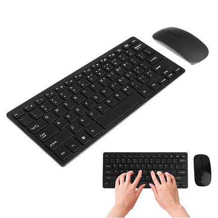 Мини-клавиатура и ультратонкая мышка (комплект), фото 2