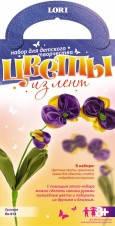 """Квіти із стрічок """"Орхидея"""""""