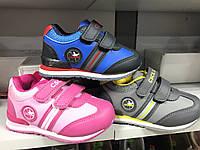 Детские кроссовки для мальчиков и девочек CSCK.S оптом Размеры 21-26