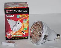 LED лампа с резервным питанием двойной аккумулятор