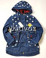Детская джинсовая парка для девочки тёплая подкладка Smile 9-10 лет
