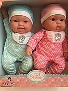 Пупсы близнецы США