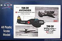 Grumman TBM-3W Avenger 1/72 Mach 2 GP013 J