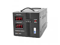 Стабилизатор напряжения LogicPower LPH-2000RD 2000ВА (1400Вт)