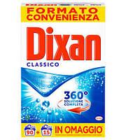 Порошок для стирки безфосфатный универсальный Dixan Classico Италия 105 cтирок.