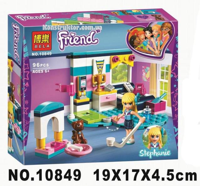 """Конструктор Bela 10849 Френдс """"Комната Стефани"""" 96 деталей. Аналог Lego Friends 41328"""