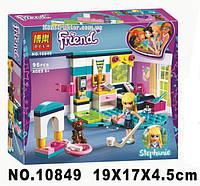 """Конструктор Bela 10849 Френдс """"Комната Стефани"""" 96 деталей. Аналог Lego Friends 41328, фото 1"""