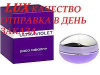 Женская туалетная вода Paco Rabanne ULTRAVIOLET 100 мл, фото 1