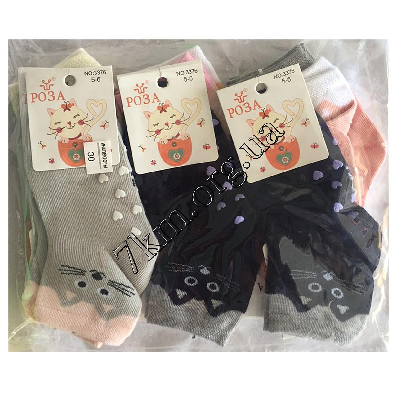 Носки детские для девочек Роза 3-4 года Китай Оптом 3376