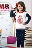 Пижама для девочек. 1 год