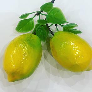 Искусственный лимон.Муляж лимона.Лимон для декора., фото 2