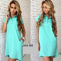 Женское платье поло 1026 ВП (красного нет) Код:534664469