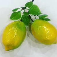 Искусственный лимон.Муляж лимона.Лимон для декора.