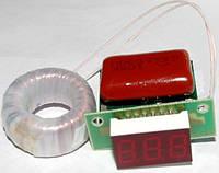 Амперметр переменного тока А-0,36 (0-99,9А) встраиваемый