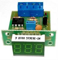Амперметр постоянного тока АПТ-0.36-20A-i (0-20А) встраиваемый