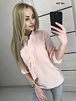 Женская блузка 947 Ол Код:645002360