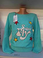Женский свитер зимний 10102 с.т. Код:600496710
