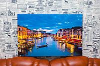 """Картина на холсте """"Венеция. Море. Природа"""". 40х60 см."""