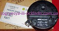 Датчик давл.воздуха вентил.электрон.Huba (фир.уп, EU) Beretta SuperExlusive Mix, арт.R2677, к.з.1845