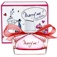 Женские духи Lanvin Marry Me! Love Edition (Ланвин Мэрри Ми! Лав Эдишн) 75 ml