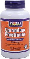 Chromium Picolinate (200mcg) 100 caps