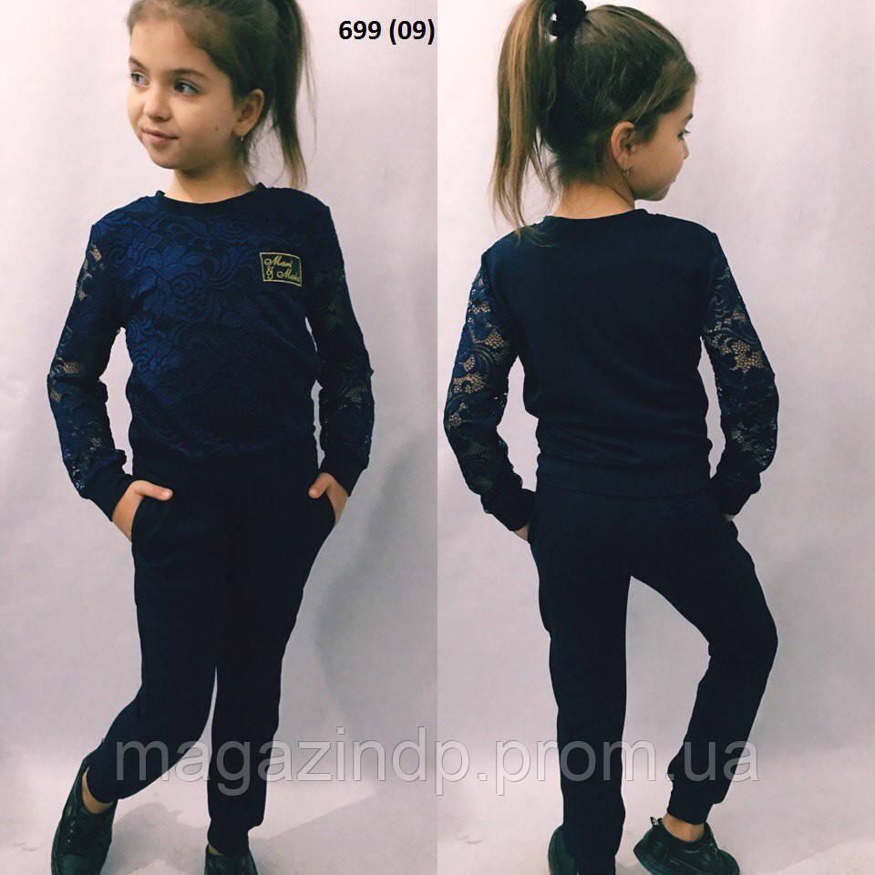 Детский спортивный костюм 699 (09) Код:647496997