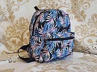 Женский рюкзак Пальма Голубая