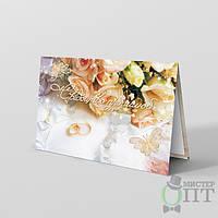 """Папка обложка """"Свидетельство о браке"""" №4, плотный картон с ламинированной обложкой"""