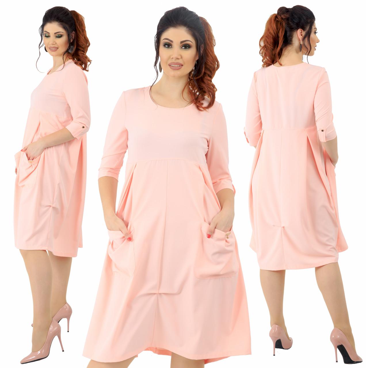 """Элегантное платье  """"Мишель"""" больших размеров от 48 до 54 с карманами, по бокам сборочка  код  92/89016"""