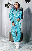 Комбинезон женскийлыжный из стеганной плащевки с капюшоном с опушкой чернобурка (5 цветов) -ГолубойPSL/-010