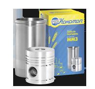 Гильза-поршень комплект ЯМЗ 240-1004008