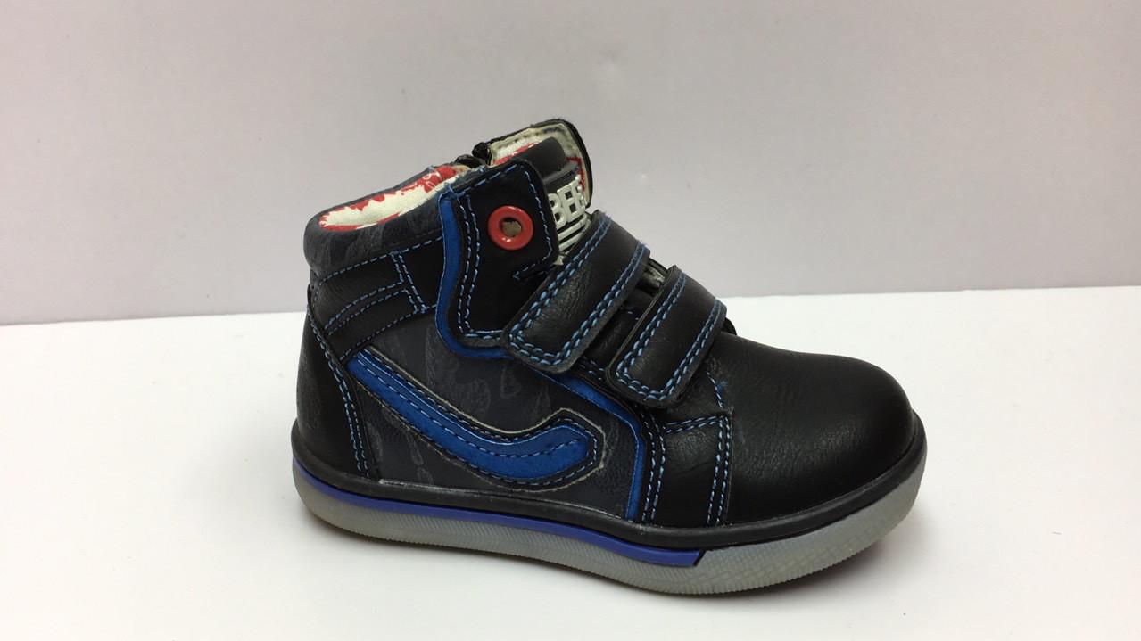 Детские ботинки для мальчиков Clibee (р.21-26)  продажа 7e7e1d8c51175