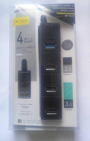 USB HUB на 4 порта (v.2.0/3.0), 480 Мбіт/с - 5Гбіт/с, чёрный, фото 2