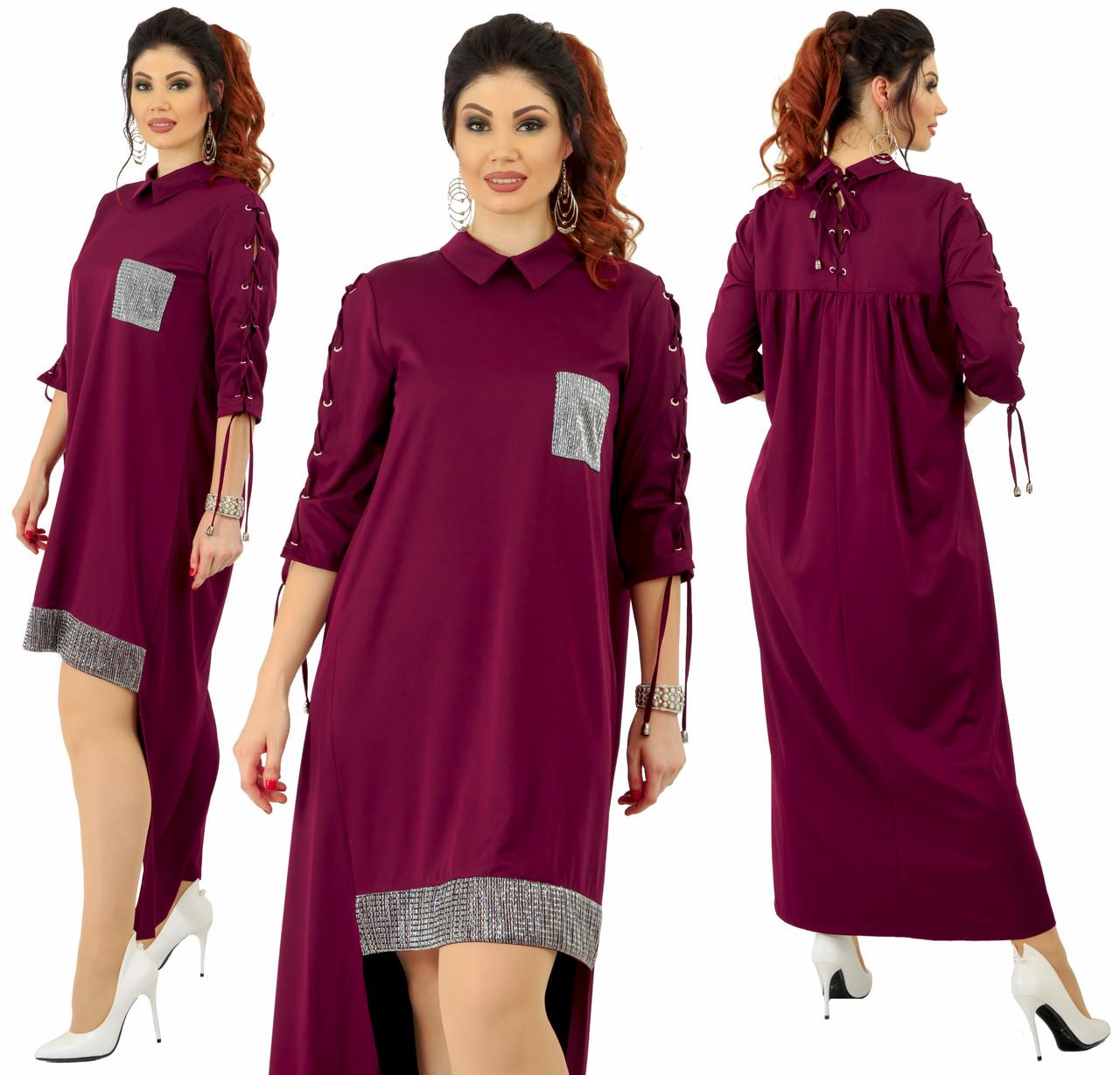 """Асимметричное платье  """"Барбарис""""больших размеров от 48 до 54 удлиненное сзади, украшено люрексом код  92/89034"""