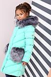 Детская зимняя куртка пуховик для девочки Банни, рост 110 - 122,  152-158.Украина Nui very, фото 6