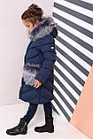 Детская зимняя куртка пуховик для девочки Банни, рост 110 - 122,  152-158.Украина Nui very, фото 9