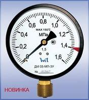 Манометр общего назначения и термоманометры