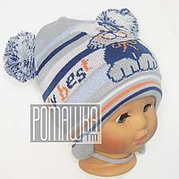 Копия Детская вязаная шапочка р. 46-50 одинарная весенняя осенняя на завязках для мальчика 4331 Серый 50