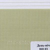 Готовые рулонные шторы 750*1300 Ткань ВН-03 Светло-зелёный