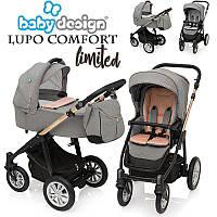 Универсальная коляска  2 в 1 Baby Design Lupo Comfort LIMITED