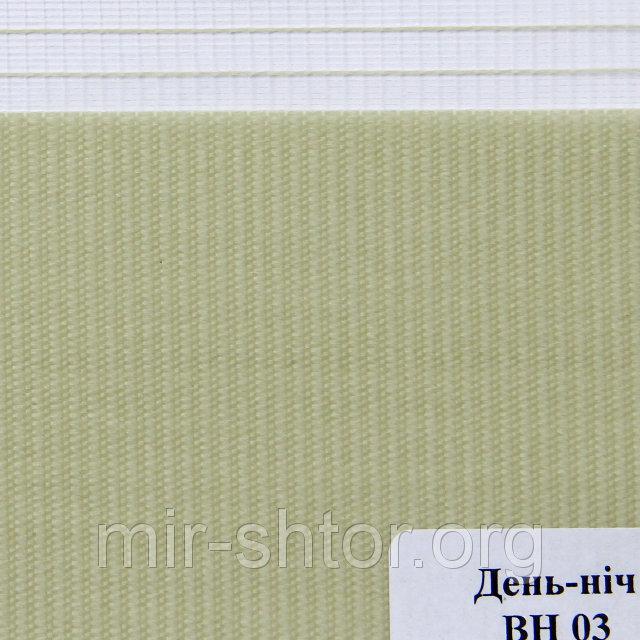 Готовые рулонные шторы 875*1300 Ткань ВН-03 Светло-зелёный