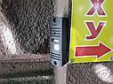 Arny AVP-05 панель к домофону, фото 3