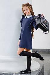 Школьное платье с рюшами
