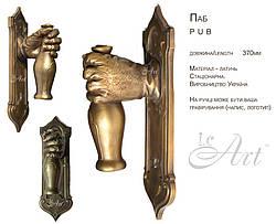 Латунная дверная ручка Паб