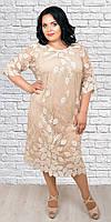 Красивое  платье увеличенных размеров с вышивкой.Разные цвета.