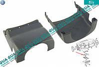 Молдинг / накладка / кожух рулевой колонки верхний 1J0858565A VW GOLF IV 1997-2006