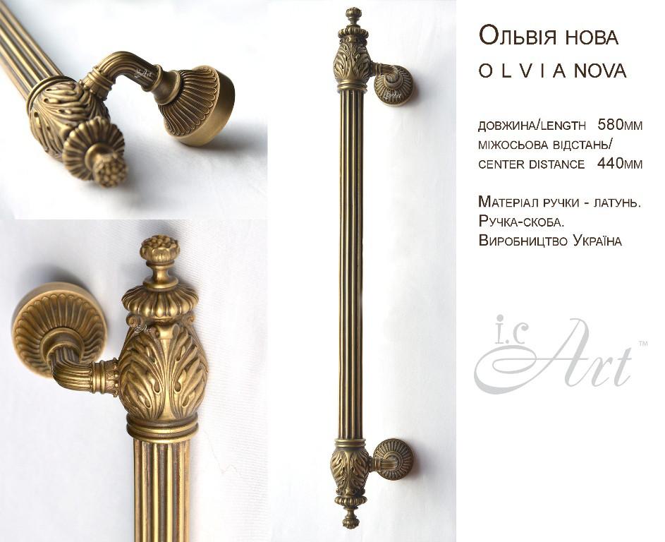 Латунные дверные ручки Ольвия Новая